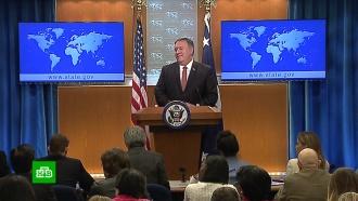 США наказали Международный уголовный суд за расследование бесчинств американских военных