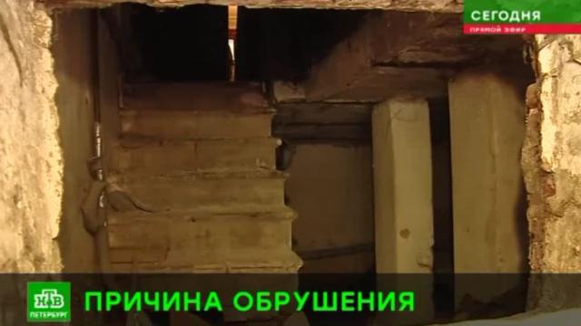 Пол супермаркета не выдержал коррозии металла.Санкт-Петербург, магазины, обрушение.НТВ.Ru: новости, видео, программы телеканала НТВ