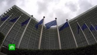ЕС ввел санкции против 8россиян за инцидент вКерченском проливе