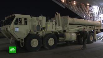 Пентагон сообщил оначале производства запрещенных ДРСМД ракет
