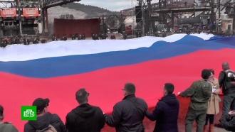 ВСевастополе развернули самый большой вмире российский флаг