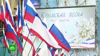 Пятилетие «крымской весны»: малоизвестные события марта 2014 года