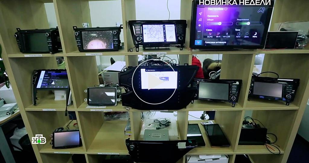 Отечественный бортовой компьютер для автомобилей