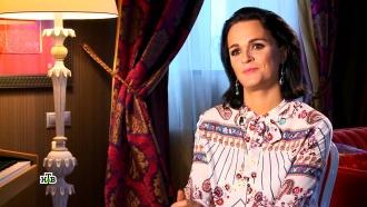 «Я всказке»: певица Слава рассказала ознакомстве слюбовью всей своей жизни