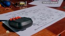 После страшного пожара Максим Иванов изобрел модуль для экстренного открытия шлагбаумов.НТВ.Ru: новости, видео, программы телеканала НТВ
