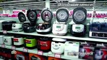 Мультиварки: можноли сэкономить на покупке?НТВ.Ru: новости, видео, программы телеканала НТВ