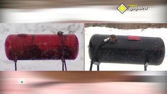 Бомба замедленного действия: тест автомобильных газовых баллонов