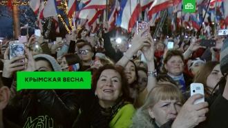 Крым: 5лет сРоссией. Итоги