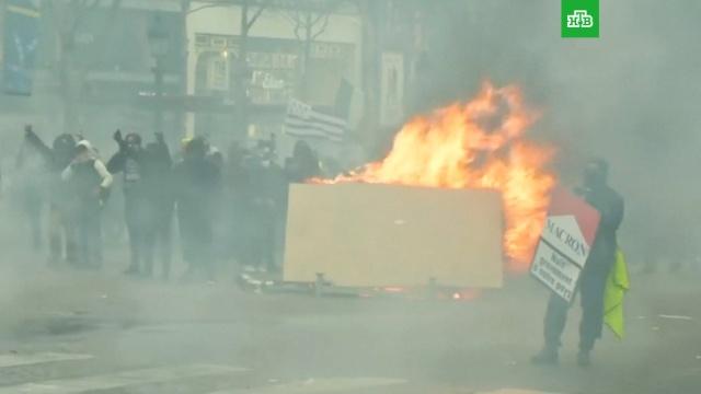 «Желтые жилеты» схлестнулись сполицией вПариже.Париж, Франция, беспорядки, митинги и протесты.НТВ.Ru: новости, видео, программы телеканала НТВ