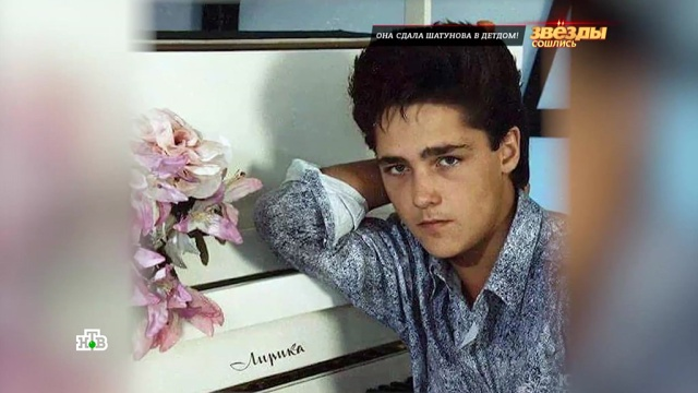 «Было тяжело»: тетя Юрия Шатунова объяснила, почему сдала его в детдом.детские дома, знаменитости, семья, шоу-бизнес, эксклюзив.НТВ.Ru: новости, видео, программы телеканала НТВ
