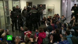 Антиправительственный митинг вБелграде обернулся блокадой телецентра