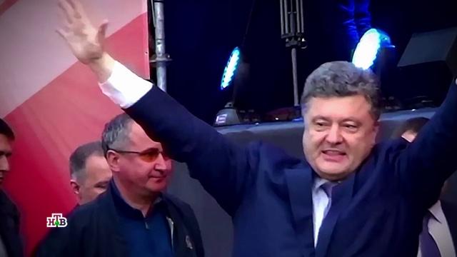 «Ржу не могу» и«борщ из чебурашки»: предвыборная борьба на Украине всамом разгаре.Порошенко, Украина.НТВ.Ru: новости, видео, программы телеканала НТВ