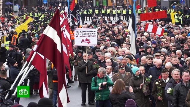 Марш легионеров «Ваффен СС» вРиге российские дипломаты назвали «позором».Латвия, демонстрации.НТВ.Ru: новости, видео, программы телеканала НТВ