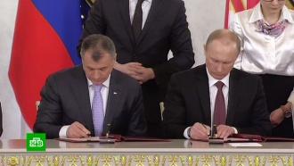 Пятилетие воссоединения Крыма сРоссией Путин отметит вСевастополе