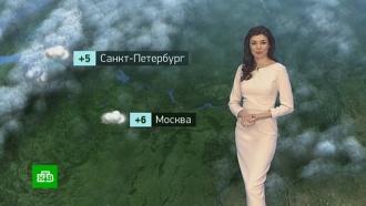 Утренний прогноз погоды на 18марта
