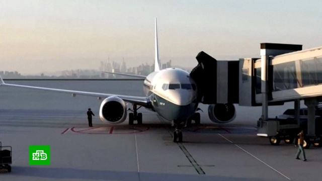 Американский Минтранс проверит сертификаты летной годности Boeing 737MAX.Boeing, США, Эфиопия, авиационные катастрофы и происшествия, расследование.НТВ.Ru: новости, видео, программы телеканала НТВ