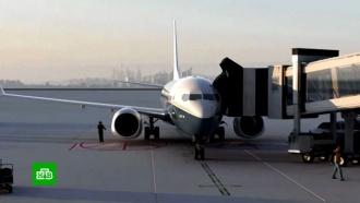 Американский Минтранс проверит сертификаты летной годности Boeing 737MAX