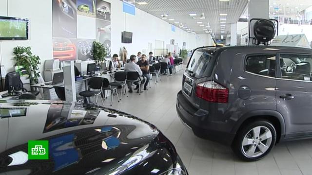 Visa, Mastercard и«Мир» снизят тарифы для автосалонов.автомобили, банки, банковские карты, магазины, торговля.НТВ.Ru: новости, видео, программы телеканала НТВ