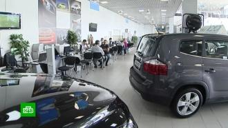 Visa, Mastercard и«Мир» снизят тарифы для автосалонов