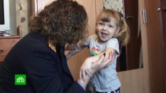 Следователи собирают деньги на реабилитацию страдающей ДЦП девочки