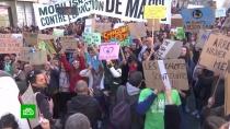 В Париже ищут способ остановить насилие и образумить протестующих.Во французской столице подсчитывают ущерб после очередной волны массовых протестов. В минувшие выходные участники антиправительственной акции устроили погром на Елисейских Полях. Митингующие крушили витрины магазинов и элитных ресторанов, офисы банков. Президент Макрон назвал произошедшее попыткой разрушить республику.беспорядки, Макрон, митинги и протесты, Париж, Трамп Дональд, Франция.НТВ.Ru: новости, видео, программы телеканала НТВ