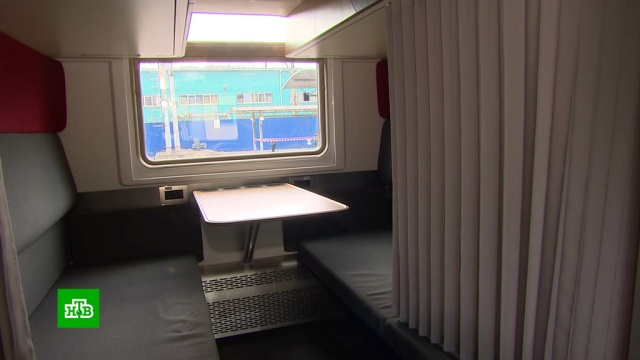 Обновленный плацкартный вагон отправится в первый рейс.РЖД, железные дороги, поезда.НТВ.Ru: новости, видео, программы телеканала НТВ