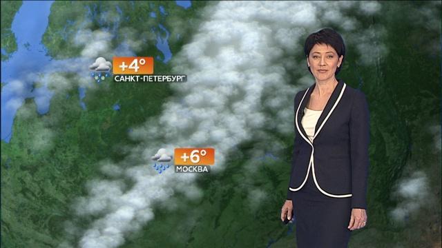 Прогноз погоды на 19марта.весна, погода, прогноз погоды.НТВ.Ru: новости, видео, программы телеканала НТВ