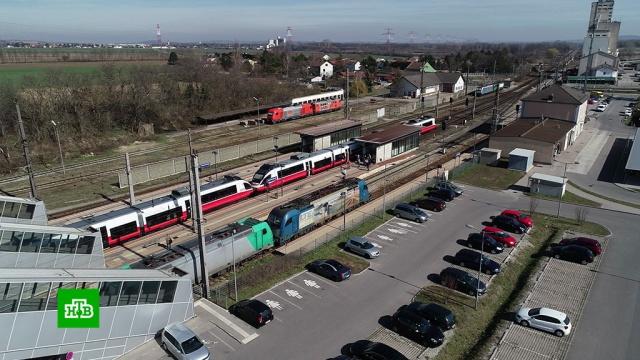 Российские железнодорожники посетили международный конгресс вВене.РЖД, железные дороги.НТВ.Ru: новости, видео, программы телеканала НТВ