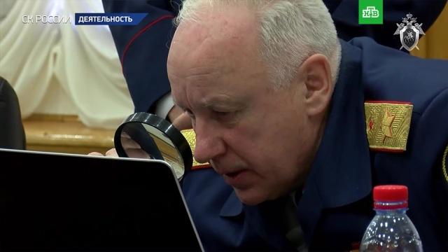В СК объяснили, зачем Бастрыкин смотрел с лупой видео на ноутбуке.Бастрыкин, Следственный комитет.НТВ.Ru: новости, видео, программы телеканала НТВ