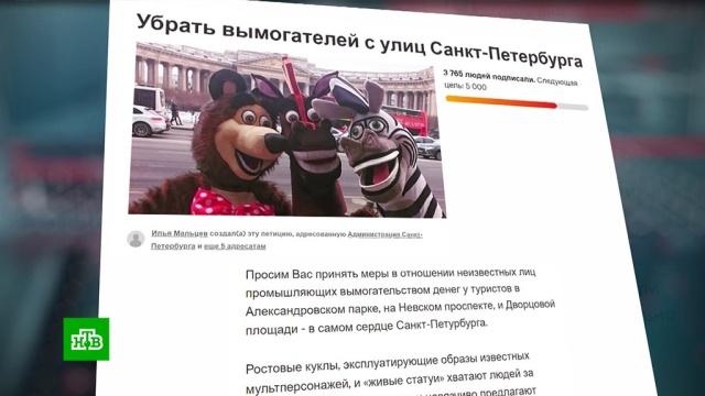 Куклы-хулиганы и навязанные фенечки: как мошенники терроризируют туристов.мошенничество, туризм.НТВ.Ru: новости, видео, программы телеканала НТВ