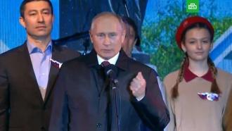 Путин сравнил крымчан скрасноармейцами Великой Отечественной