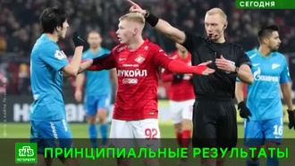 Главный тренер «Зенита» раскритиковал судейство в матче со «Спартаком»