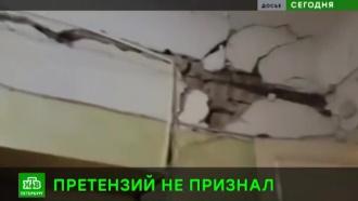 Жильцы обрушившегося дома в Петербурге требуют миллион от виновника