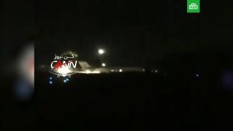 Огненную посадку самолета с пассажирами в Тегеране сняли на видео