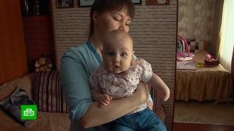Мать из Удмуртии просит о помощи для спасшей ее дочери