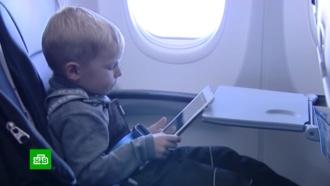 «Аэрофлот» вводит безбагажные билеты