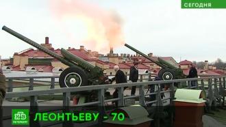 Петербургские поклонники не дождались Валерия Леонтьева в Петропавловке