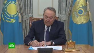 Символичный жест: Назарбаев ушел в отставку, как Горбачёв