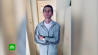 Арестованный вГреции россиянин Винник находится вкритическом состоянии