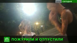 Питерский суд приговорил и отпустил подростка-хулигана из сообщества «А. У. Е.»