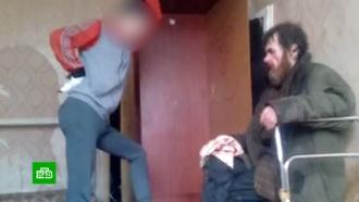 Воронежские школьники жестоко избили бездомного