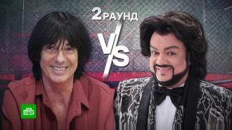 Киркорову грозит суд за песню «Цвет настроения синий»