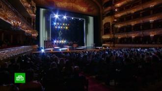 Звезды сошлись на сцене Большого театра для вручения премии BraVo