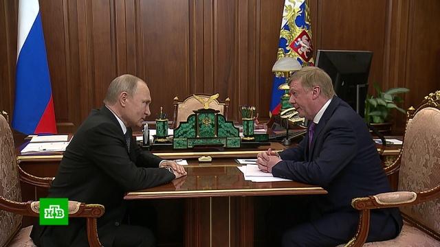 Чубайс доложил Путину об успехах «Роснано».Путин, Чубайс, Роснано.НТВ.Ru: новости, видео, программы телеканала НТВ