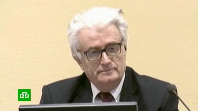 Суд вГааге вынес пожизненный приговор Караджичу.Босния, Сербия, приговоры, суды.НТВ.Ru: новости, видео, программы телеканала НТВ
