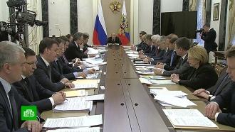 Владимир Путин провел встречу справительством