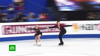 Тарасова иМорозов смировым рекордом выиграли короткую программу на ЧМ