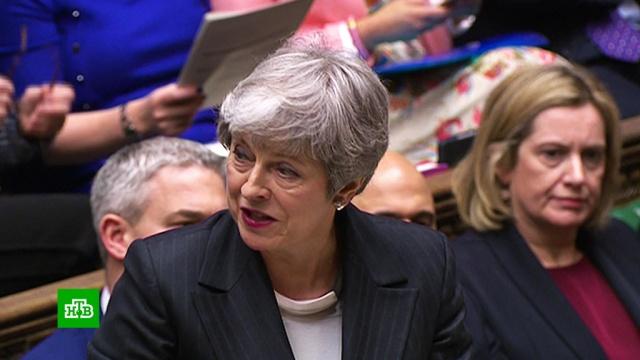 Мэй огорчена отсрочкой Brexit.Британский премьер Тереза Мэй испытывает огромное сожаление из-за того, что выход страны из ЕС приходится откладывать. В сложившейся ситуации она обвинила депутатов, которые дважды отклонили проект соглашения по Brexit.Великобритания, Тереза Мэй.НТВ.Ru: новости, видео, программы телеканала НТВ