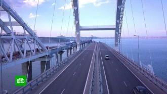Украина расширила санкции против России <nobr>из-за</nobr> Крымского моста