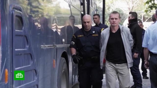 Суд вГреции объявил перерыв вслушаниях по делу россиянина Винника.Греция, криптовалюты, суды.НТВ.Ru: новости, видео, программы телеканала НТВ